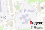 Схема проезда до компании Мозайка в Белгороде