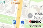 Схема проезда до компании 585 в Белгороде