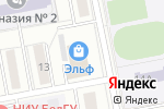 Схема проезда до компании ТеплоСервис-31 в Белгороде