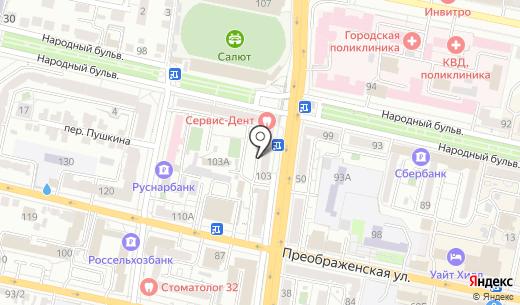 585. Схема проезда в Белгороде
