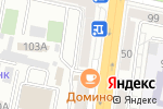 Схема проезда до компании Armadi в Белгороде