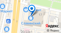 Компания Стерх-Сервис на карте