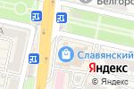 Схема проезда до компании Рус Перекус в Белгороде