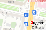 Схема проезда до компании Знаки Красоты в Белгороде