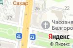 Схема проезда до компании Антикварный магазин в Белгороде