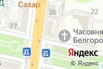 Схема проезда до компании FastMoney в Белгороде