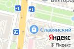 Схема проезда до компании Бургжуй в Белгороде