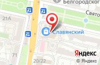 Схема проезда до компании Квартал в Белгороде