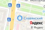 Схема проезда до компании Bubba Gump в Белгороде