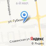 Любимый на карте Белгорода