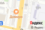Схема проезда до компании O`Stin в Белгороде