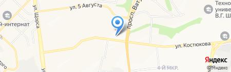 Фри-Бум на карте Белгорода