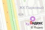 Схема проезда до компании Bose Loewe в Белгороде