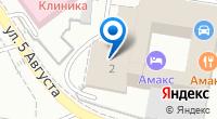 Компания АМАКС на карте