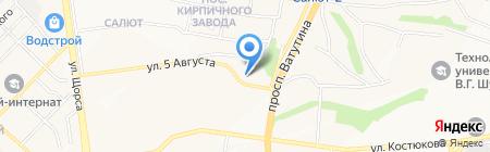 Юридическое Бюро №1 на карте Белгорода