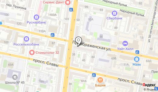 Premium Travel. Схема проезда в Белгороде