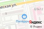 Схема проезда до компании Хамелеон в Белгороде