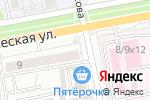 Схема проезда до компании Лапtи в Белгороде