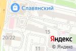Схема проезда до компании Центр паровых коктейлей в Белгороде