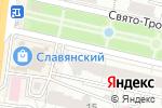 Схема проезда до компании Шу-Шу в Белгороде
