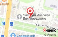 Схема проезда до компании Строительно-ремонтная фирма в Белгороде