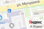 Схема проезда до компании Белгородский индустриальный колледж в Белгороде