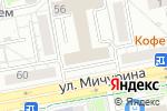 Схема проезда до компании Хмельбург в Белгороде