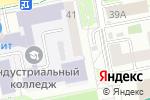Схема проезда до компании Центр адаптивного спорта и физической культуры Белгородской области, ГБУ в Белгороде