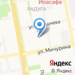 7 шагов на карте Белгорода