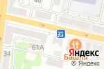 Схема проезда до компании Магазин овощей и фруктов в Белгороде