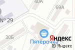 Схема проезда до компании Центр строительства и кровли в Белгороде