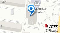 Компания Новый интерьер на карте