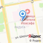 Управление пенсионного фонда РФ в Белгородском районе на карте Белгорода