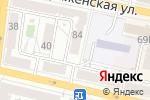 Схема проезда до компании Студия 2000 в Белгороде