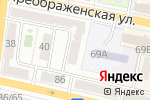 Схема проезда до компании Альфамед в Белгороде
