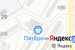 Схема проезда до компании Медведь в Белгороде