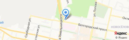 Медтехника и Ортопедия на карте Белгорода
