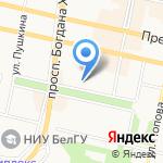 Департамент здравоохранения и управления фармацевтической деятельностью на карте Белгорода