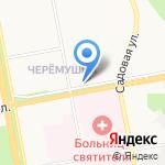 Paulina на карте Белгорода