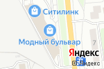 Схема проезда до компании CAMBERGO в Белгороде