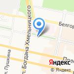 Управление физической культуры и спорта Белгородской области на карте Белгорода