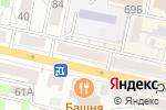 Схема проезда до компании Pegas Touristik в Белгороде