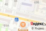 Схема проезда до компании Лия в Белгороде