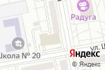 Схема проезда до компании Белгородский государственный театр кукол в Белгороде