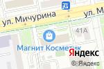 Схема проезда до компании Real Team в Белгороде