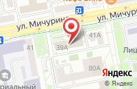 Схема проезда до компании ДПО Демокрит в Белгороде