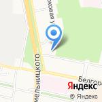 ПрофОценка на карте Белгорода