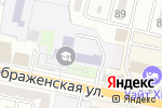 Схема проезда до компании Средняя общеобразовательная школа №19 им. В. Казанцева в Белгороде
