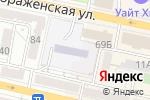 Схема проезда до компании Детский сад №63 в Белгороде