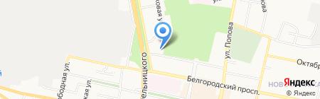 Консульт на карте Белгорода